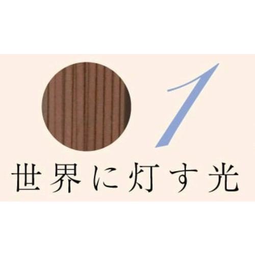 YURALI 潜在数秘術のお香 csidoabata 04