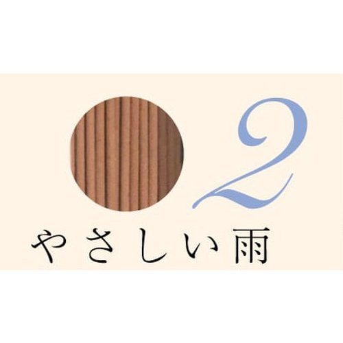 YURALI 潜在数秘術のお香 csidoabata 05