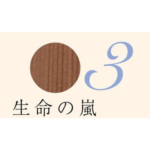 YURALI 潜在数秘術のお香 csidoabata 06