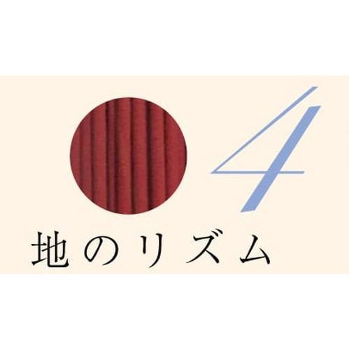 YURALI 潜在数秘術のお香 csidoabata 07