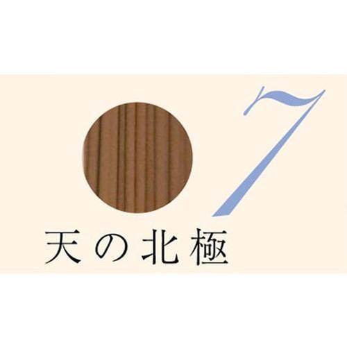 YURALI 潜在数秘術のお香 csidoabata 10