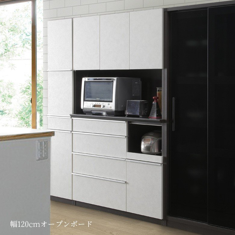 キッチン収納 食器棚 完成品 レンジ台 レンジボード オープンボード キッチンボード 幅120cm 国産 モイス付き