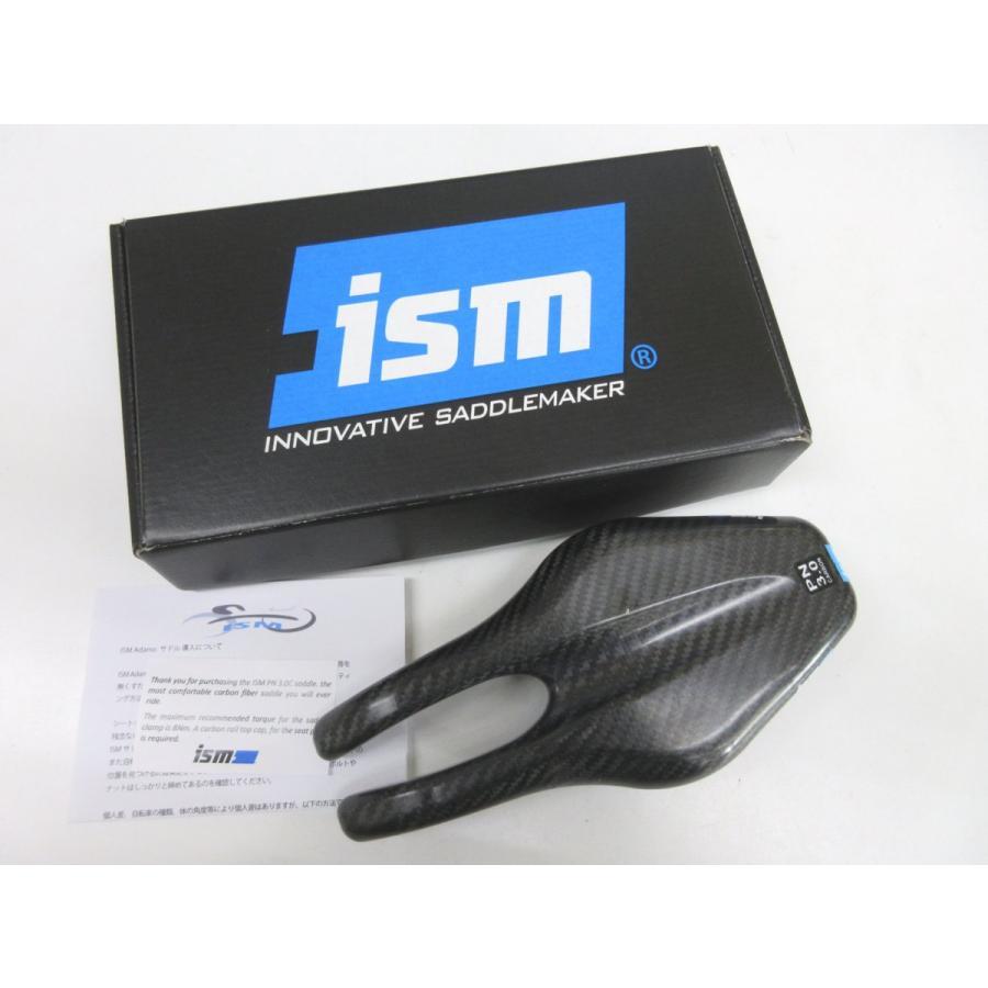 ISM PN3.0 フルカーボン サドル ブラック トライアスロンサドル カーボンボディ カーボンレール軽量 csminami