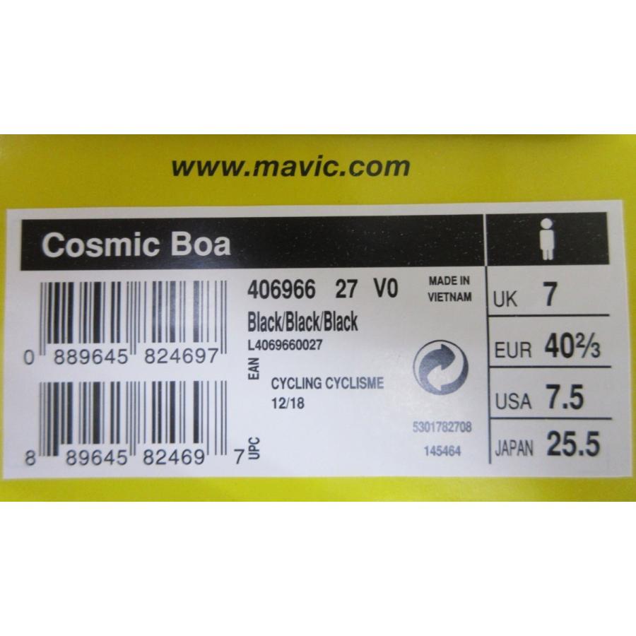 2019 MAVIC マビック Cosmic Boa コスミックボア SPD-SL ビンディングシューズ ブラック シューズ 新品 csminami 06