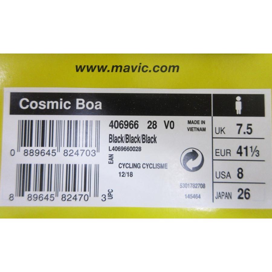 2019 MAVIC マビック Cosmic Boa コスミックボア SPD-SL ビンディングシューズ ブラック シューズ 新品 csminami 07