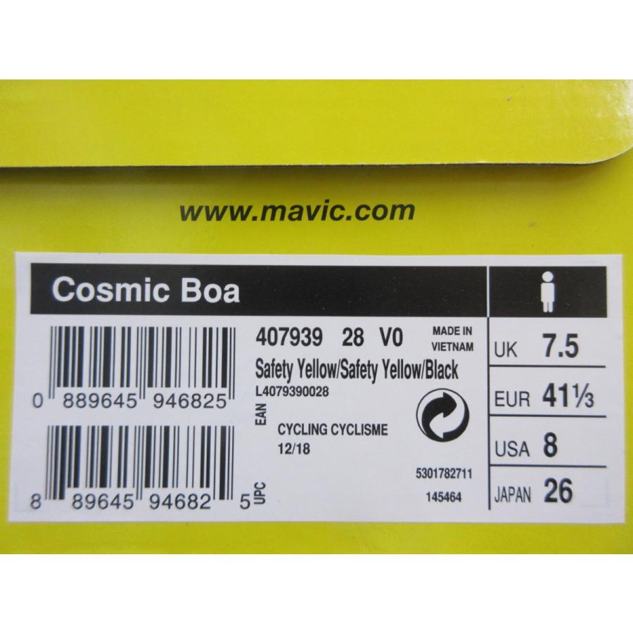2019 MAVIC マビック Cosmic Boa コスミックボア SPD-SL ビンディングシューズ セーフティーイエロー シューズ 新品|csminami|07
