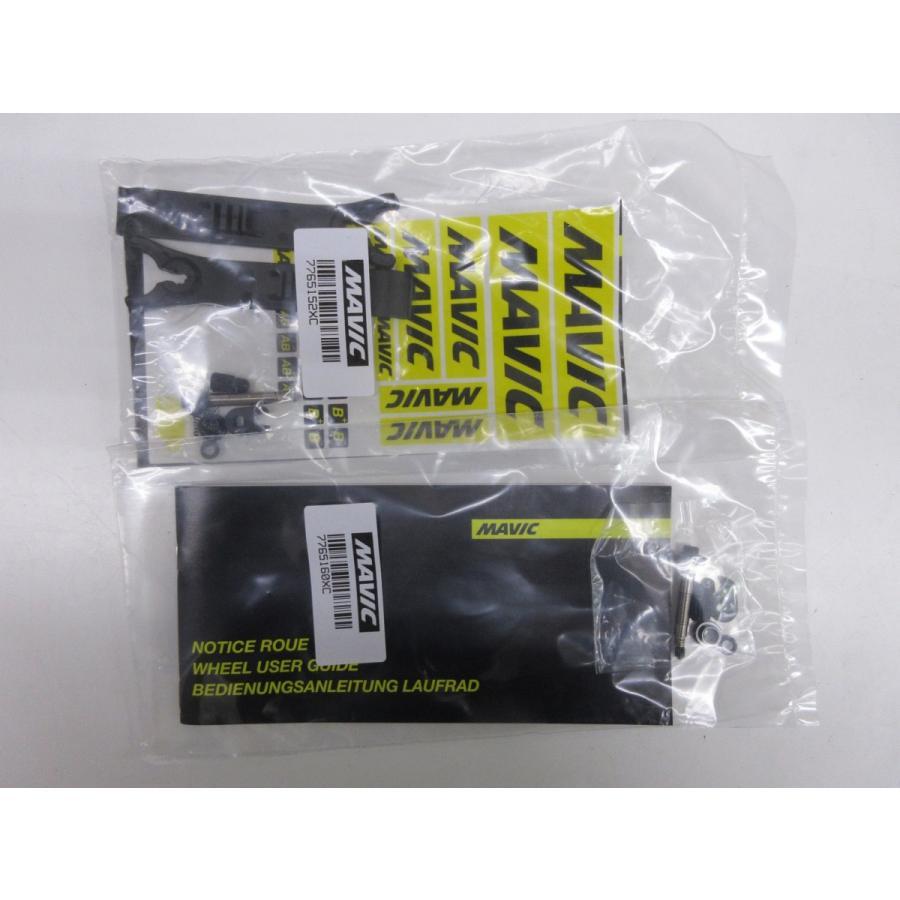 2021 MAVIC マビック KSYRIUM SL Disc キシリウムSLディスク UST チューブレス ディスクブレーキ シマノフリー 前後セット 新品|csminami|09