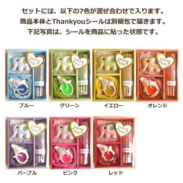 【12個セット】アロマギフトBOXお買い得パック12個入り 色と香りおまかせで届くアロマキャンドルとお香のギフトセット サンキューシール付 退職プチギフト|csselect|05