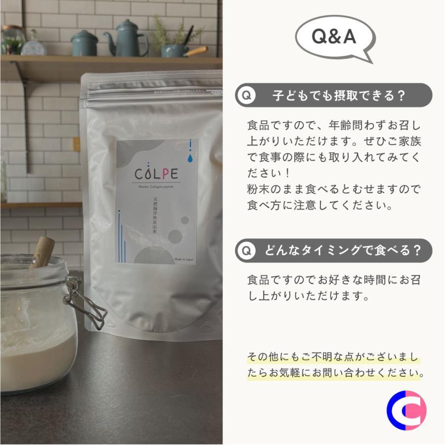 豚皮由来 コラーゲンペプチド粉末(日本生産)150g(1日5gで30日分) csstore 09