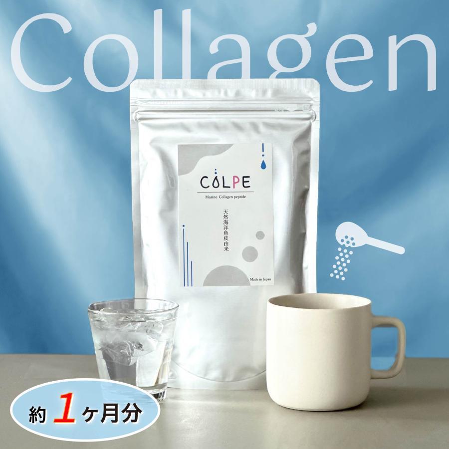 COLPE 天然海洋魚皮由来 マリンコラーゲンペプチド粉末パウダー150g(1日5gで30日分) csstore