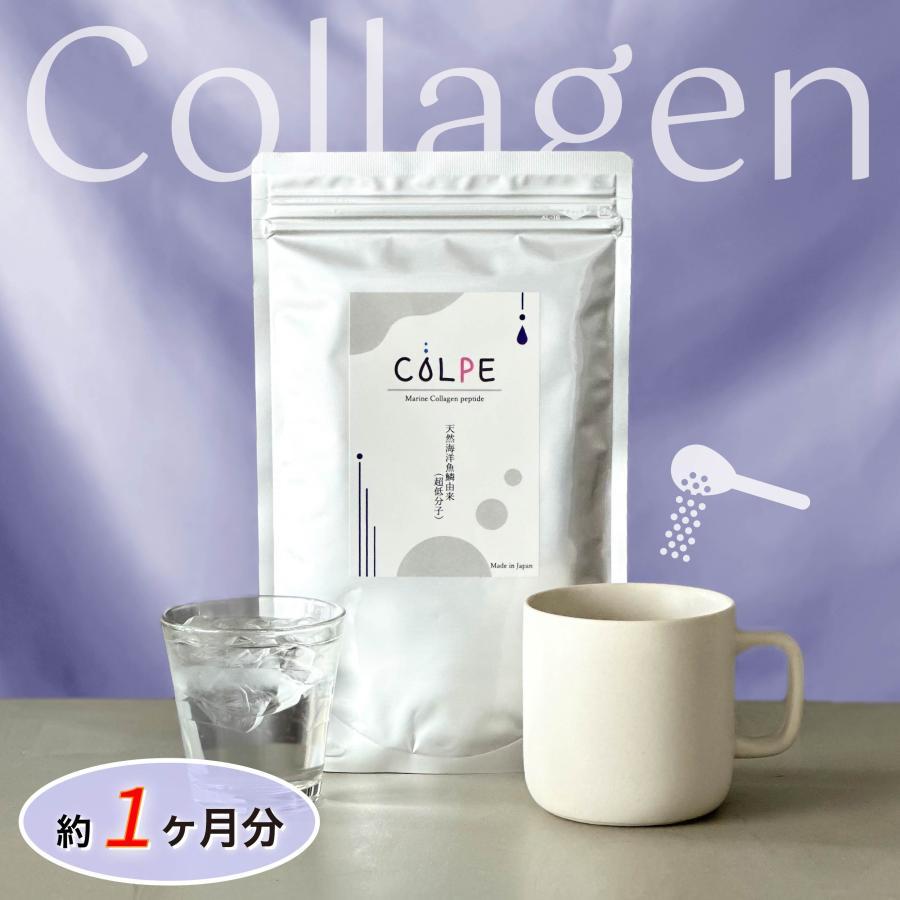 COLPE 天然海洋魚鱗由来 超低分子マリンコラーゲンペプチド粉末150g(1日5gで30日分)|csstore