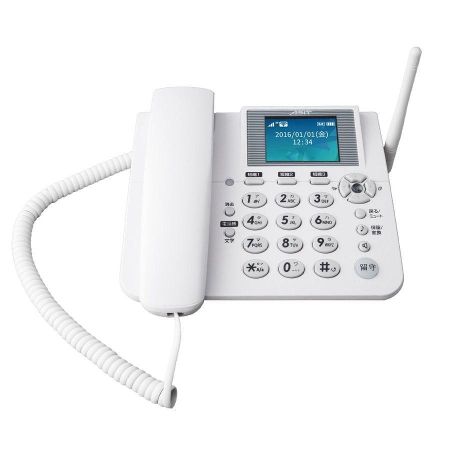 3G SIMフリー電話機「ホムテル3G(AK-010)」【固定電話型】【固定回線不要】【標準SIM】【簡単】【高齢者向け】【新品】【数量限定】【バッテリー1個サービス】|cts-store|02