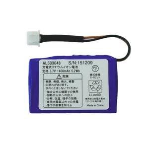 ホムテル3G(AK-010)専用リチウムイオン電池【予備用】【交換用】|cts-store