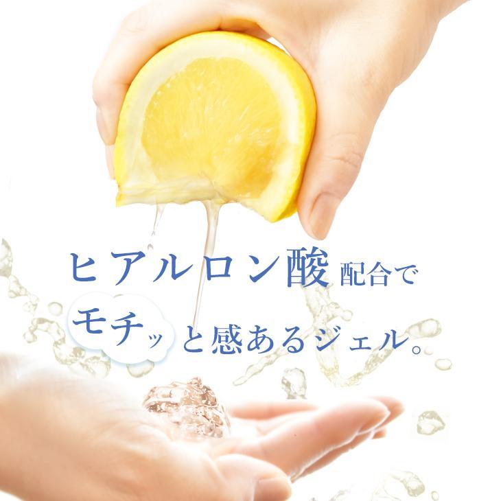 ハンドジェルセット(270g 置き型+携帯用27g) グレープフルーツの香り  保湿 ヒアルロン酸 アルコール エタノール 70% 日本製|cubic-square|03