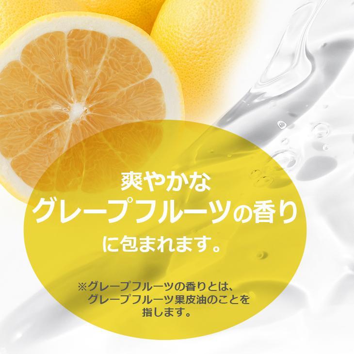 ハンドジェルセット(270g 置き型+携帯用27g) グレープフルーツの香り  保湿 ヒアルロン酸 アルコール エタノール 70% 日本製|cubic-square|04