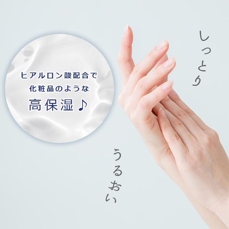 ハンドジェルセット(270g 置き型+携帯用27g) グレープフルーツの香り  保湿 ヒアルロン酸 アルコール エタノール 70% 日本製|cubic-square|06