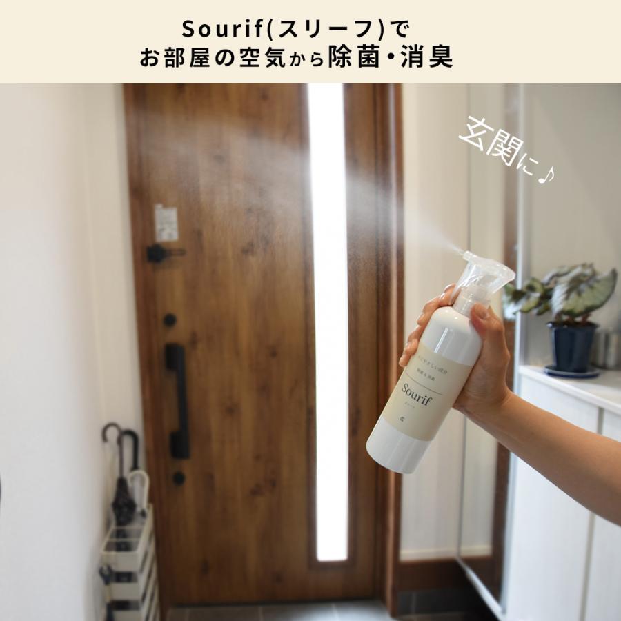 送料無料  sourif スリーフ 除菌スプレー 携帯用 30ml (2本セット) 除菌 消臭スプレー お出かけ 携帯 安定型次亜塩素酸ナトリウム cubic-square 12