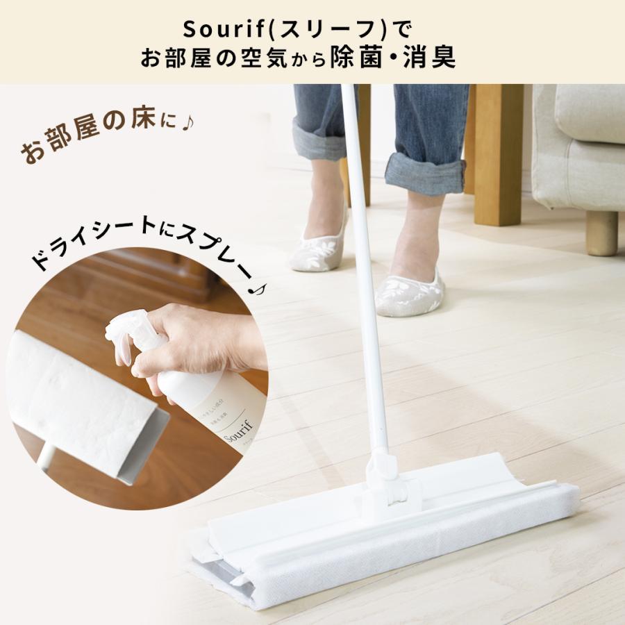 送料無料  sourif スリーフ 除菌スプレー 携帯用 30ml (2本セット) 除菌 消臭スプレー お出かけ 携帯 安定型次亜塩素酸ナトリウム cubic-square 14
