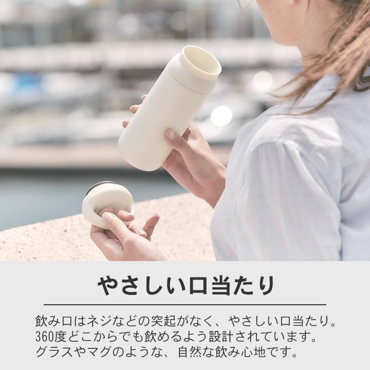 水筒 おしゃれ 500ml デイオフタンブラー 500ml KINTO キントー 保冷 マグボトル 直飲み ボトル ステンレスボトル 保温 洗いやすい クッチーナ|cucina-y|08