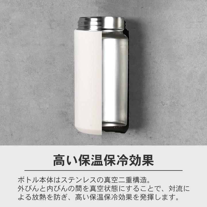 水筒 おしゃれ 500ml デイオフタンブラー 500ml KINTO キントー 保冷 マグボトル 直飲み ボトル ステンレスボトル 保温 洗いやすい クッチーナ|cucina-y|10