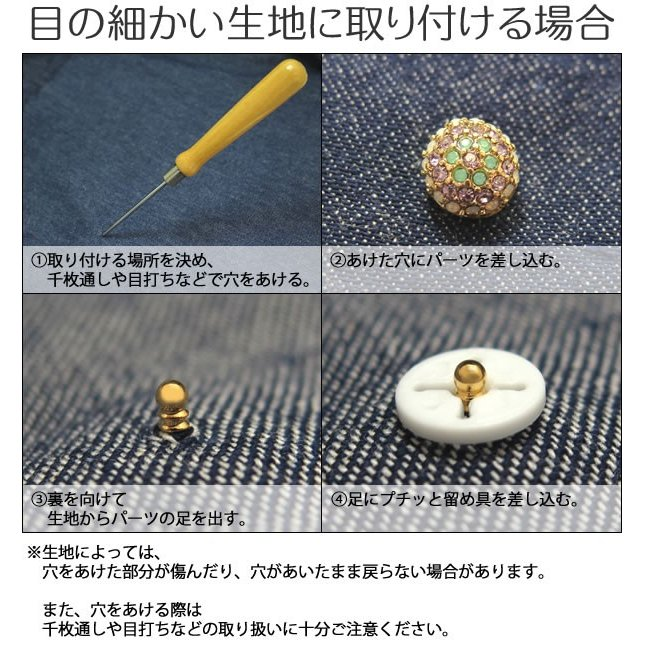 プッチンパーツ ハート型ストーン CPB-4005 14.5mm cufflink 06