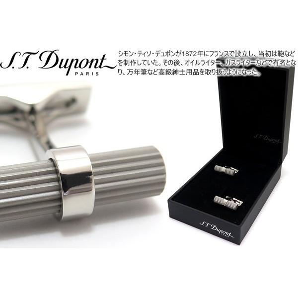 (ポイント10倍)S.T.Dupont エス・テー・デュポン バトンデュオポールカフス (カフスボタン カフリンクス) ブランド cufflink