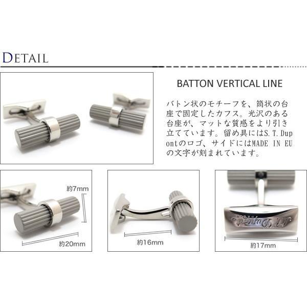 (ポイント10倍)S.T.Dupont エス・テー・デュポン バトンデュオポールカフス (カフスボタン カフリンクス) ブランド cufflink 02