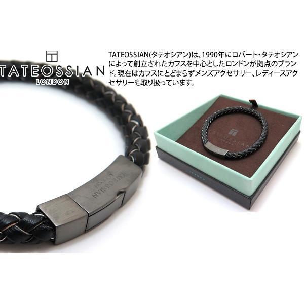 (ポイント10倍)TATEOSSIAN タテオシアン レザーシルバークリックトッコブレスレット(マットブラックロジウム&ブラック&グレー) ブランド|cufflink