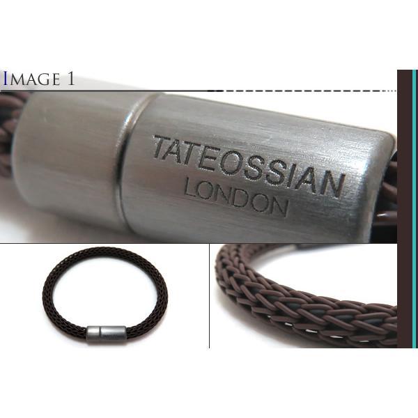 TATEOSSIAN タテオシアン レザーシルバー24アワーズブレスレット(ブラウン) ブランド|cufflink|03
