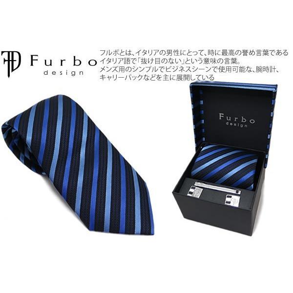 Furbo design フルボデザイン 4アイテムセット(ブルー) (ネクタイ チーフ カフスタイバー)|cufflink