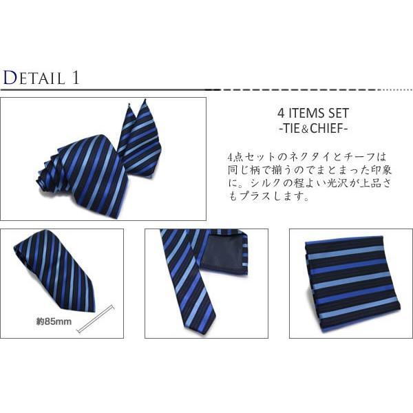 Furbo design フルボデザイン 4アイテムセット(ブルー) (ネクタイ チーフ カフスタイバー)|cufflink|02