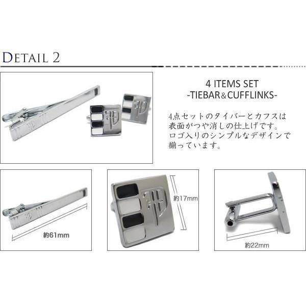 Furbo design フルボデザイン 4アイテムセット(ブルー) (ネクタイ チーフ カフスタイバー)|cufflink|03