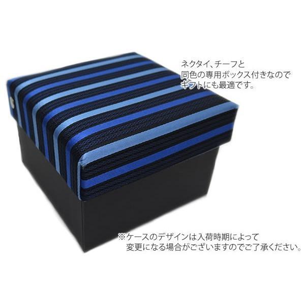 Furbo design フルボデザイン 4アイテムセット(ブルー) (ネクタイ チーフ カフスタイバー)|cufflink|06