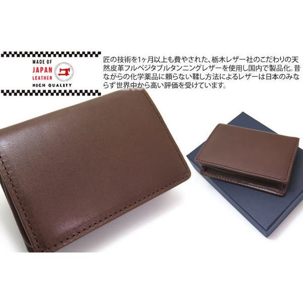 MADE IN JAPAN SERIES メイドインジャパンシリーズ シンプル バックポケット レザー 小銭入れ(ブラウン)|cufflink