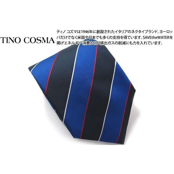 (ポイント10倍)TINO COSMA ティノコズマ レジメンタル ストライプ シルク ネクタイ(ブルー&ネイビー)(イタリア製) cufflink