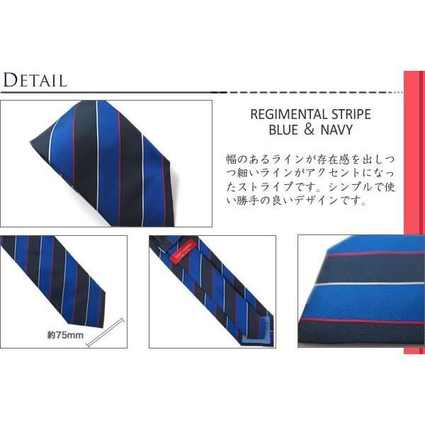 (ポイント10倍)TINO COSMA ティノコズマ レジメンタル ストライプ シルク ネクタイ(ブルー&ネイビー)(イタリア製) cufflink 02