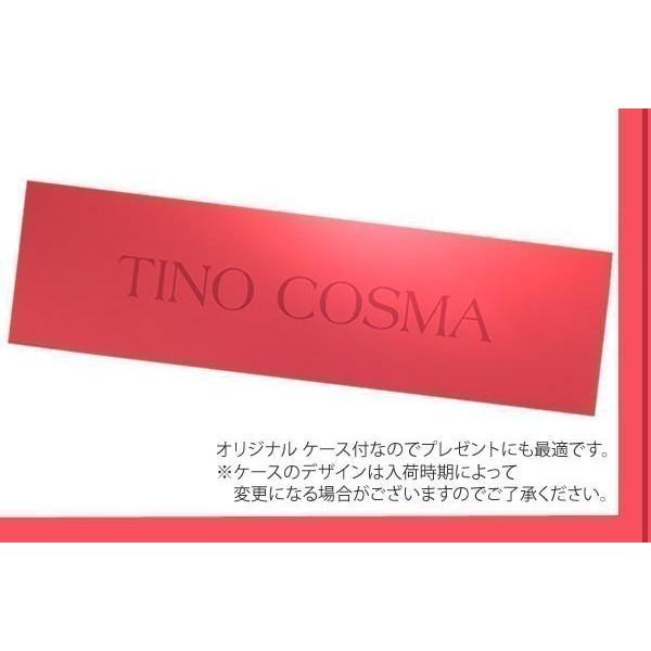 (ポイント10倍)TINO COSMA ティノコズマ レジメンタル ストライプ シルク ネクタイ(ブルー&ネイビー)(イタリア製) cufflink 04