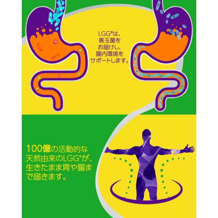 【着後レビューで+10日分プレゼント】カルチュレル プロバイオティクス LGG 乳酸菌 サプリメント 30粒 30日分 植物性カプセル culturelle【国内正規品】|culturelle|04