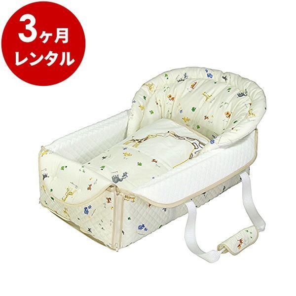 クーファン レンタル3ヶ月:バッグdeクーハン アドレーベベ 赤ちゃん かご 持ち運び|cunabebe