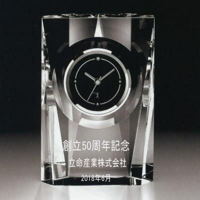 名入れクリスタル時計 カガミクリスタル Q433クロック 置時計 記念品 竣工 創立 周年 就任 退職 叙勲 褒章