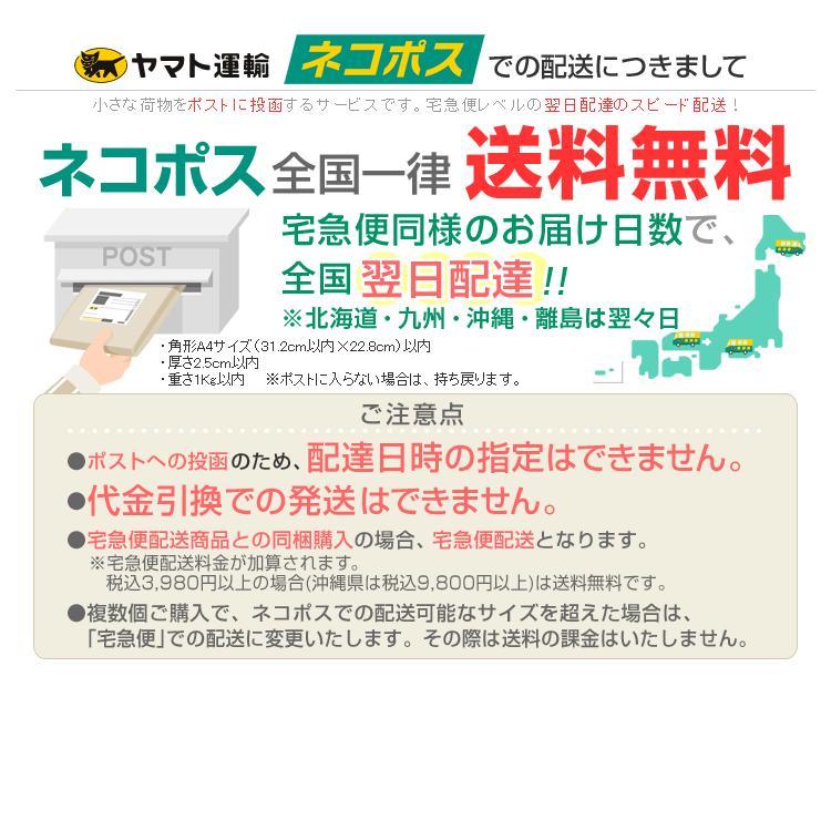 スタインズ カバーナチュラルCC 2.7g SPF25 PA++【ネコポス 送料無料】コンシーラー カバー力 目のクマ くすみ シミ隠し メンズメイクにも使えます|curemart|07