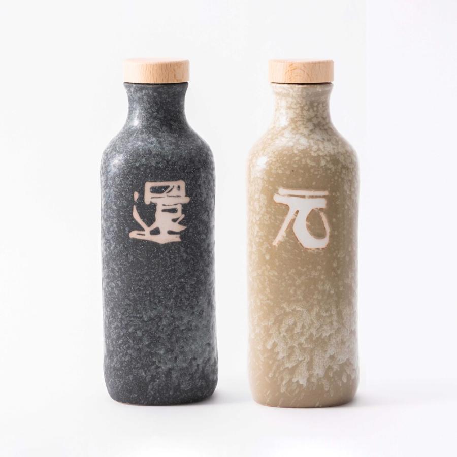 """【低電位水素茶製造ボトル】 """"還元くん3 ·850ccボトル2本セット""""送料無料"""