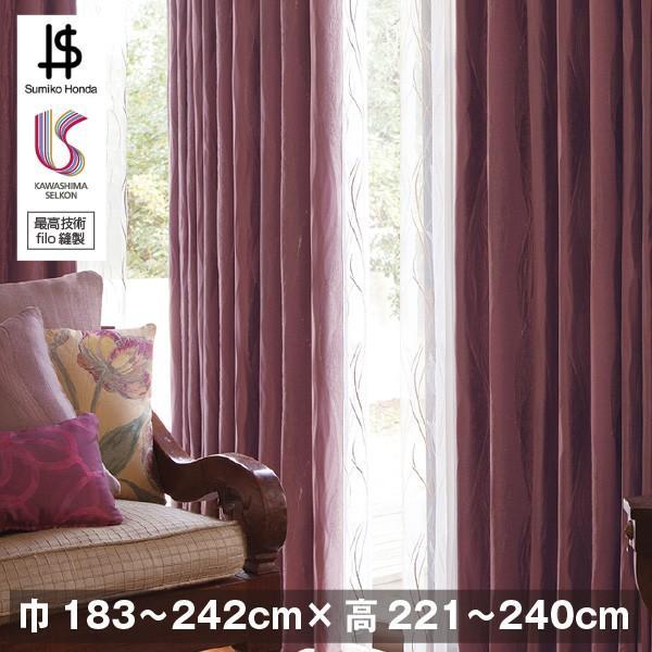 超特価激安 オーダーカーテン Honda 巾183〜242cm×高221〜240cm「カレナート」Sumiko Honda 川島織物セルコン, ラスティーボルト:ba953668 --- grafis.com.tr
