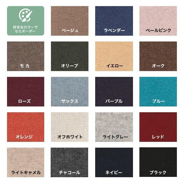 ふんわり極上のカシミヤ100%2配色スヌード 男女兼用 カラー:19色 cus 02