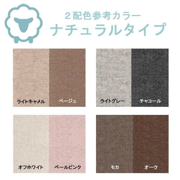 ふんわり極上のカシミヤ100%2配色スヌード 男女兼用 カラー:19色 cus 05