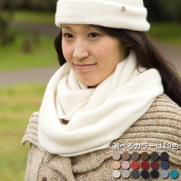 ふんわり極上のカシミヤ100%大判スヌード 男女兼用 カラー:19色 cus