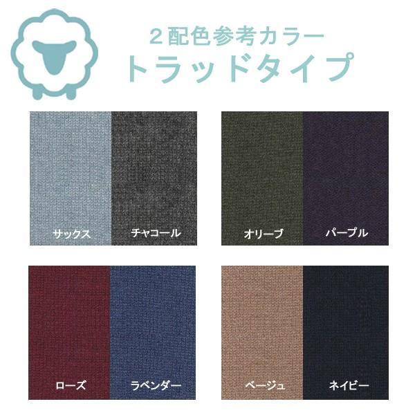 ふんわり極上のカシミヤ100%2配色大判スヌード 男女兼用 カラー:19色|cus|07