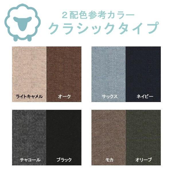 ふんわり極上のカシミヤ100%2配色大判スヌード 男女兼用 カラー:19色|cus|10