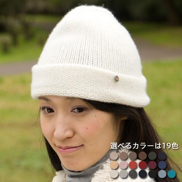 ふんわり極上のカシミヤ100%ニット帽キャップ 男女兼用 カラー:19色 ベーシック中厚タイプ|cus