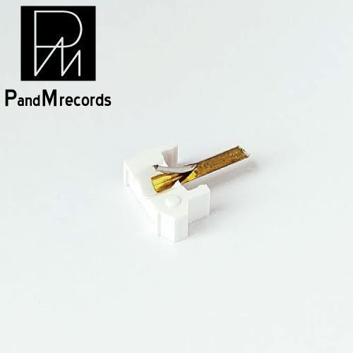 SHURE44-7 互換 交換針 ピーアンドエムレコーズ PandM Records MM型 レコード針 アナログレコード【丸針】 customfan